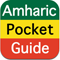 Amharic Pocket Guide